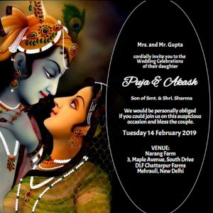 Radha Krishna image beautiful Wedding eCard