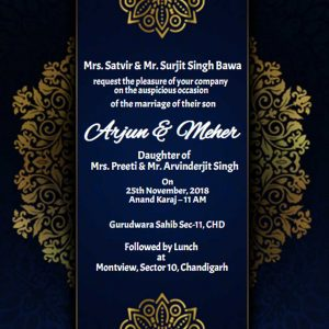 Royal design Blue image wedding e card