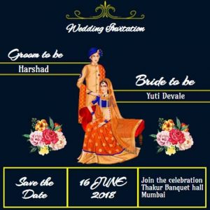 Indian Wedding Invitation bride & groom ecard