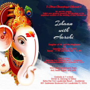 Ganesha Invite Ecards