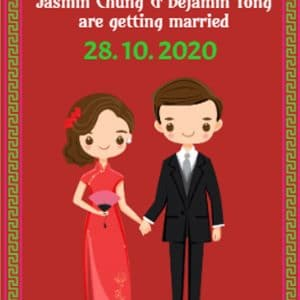 Save the Date Chinese Invite